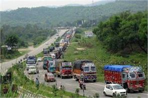 helicopter service vaishno devi closed again jammu srinagar highway