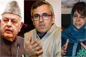 five jailed politicians released in jammu and kashmir