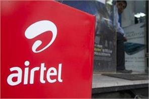 bharti airtel is working with dgft to remove names from the blacklist