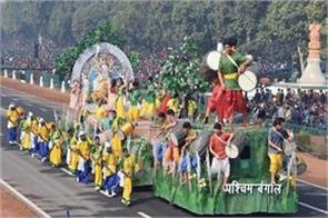 west bengal tableau will not be included in republic day parade