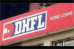 iqbal mirchi case ed arrested kapil wadhawan cmd of dhfl