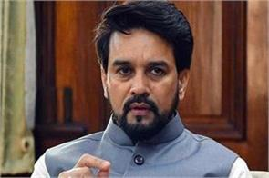 mother son duo working to break the country anurag thakur