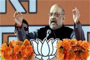 people will clear those who disturb the peace of delhi amit shah