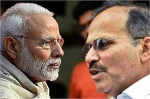congress leader targeted pm modi said if honest he should go to shaheen bagh