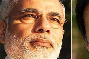 sco india pakistan imran new delhi