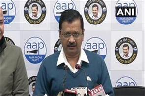 aap will contest delhi assembly elections on the basis of its work kejriwal