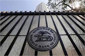 inflation may go above 8 in january challenge for rbi sbi report