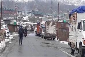 fresh landslide incidents jammu and kashmir highway
