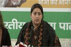 smriti on the delhi government sewing machine and 10 thousand to the minor