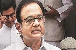 ed finances former finance minister p chidambaram up to 6 hours inquiry