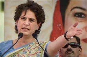 priyanka gandhi targets on yogi s government says on kanpu