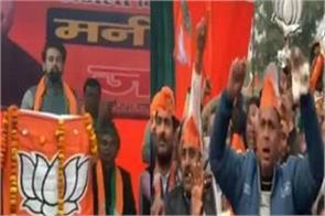 anurag thakur shouts slogans at rithala rally shoot the traitors of the country