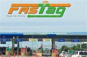 fastag 30 days relaxation in rules on 65 cash rich toll points