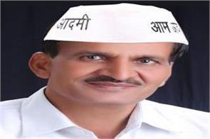 delhi vidhan sabha election lakra richest of aap party assets 292 crore