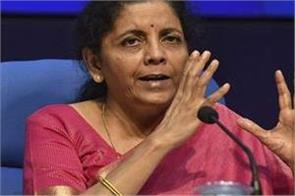 gst will be made more simple nirmala sitharaman