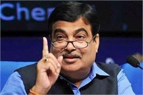 gadkari strict on officials who do not work said will show the door outside