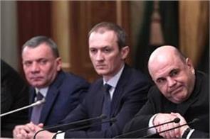 russia bladimir putin dauma constitutional cabinet