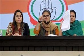jnu ruckus congress accuses vc of serious allegations planned violence