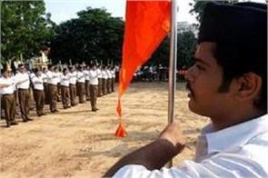 rss leader lodged complaint on fake document titled new constitution