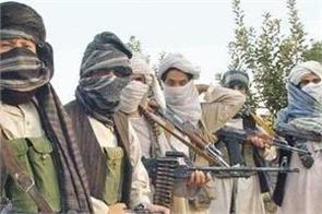us afghanistan taliban qatar doha peach