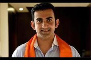 gambhir said i am surprised to see rahul even speak on dhawan