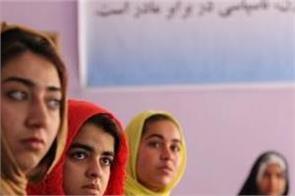 pakistan pok university girl student lipstick