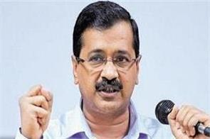 full state status will be part of aap s election manifesto kejriwal