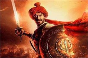after the book shivaji showed pm modi by manipulating tanaji s video