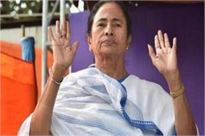 i am ready to talk to pm but first caa should be withdrawn mamta