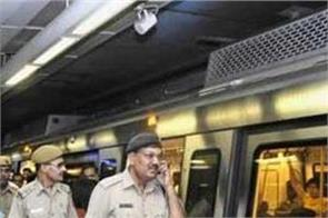 dmrc republic day  metro station security