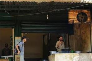 pakistan naan roti terrorism economy people