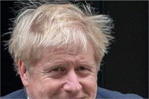 eu fast track visa british boris johnson scientist
