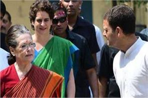 sonia rahul and priyanka gandhi will campaign in delhi next week