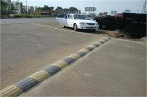 speed breakers to be removed from national highways