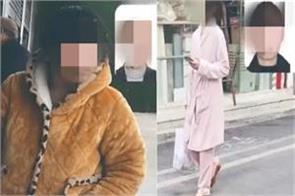 china s disgraceful deeds officials wearing pajamas disrespected