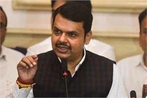 govt s remote is at sharad pawar s residence batteries in delhi fadnavis