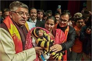 ravi shankar prasad meets pak hindu refugees blesses nagrikata