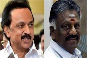 center removes security of deputy cm panneerselvam and stalin
