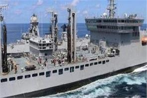 india deployed ins vikramaditya in arabian sea
