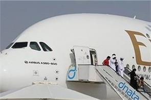 ba amirets saudi emirates indian  vacation
