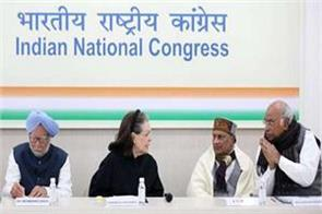 congress to surround government on caa nrc during budget session