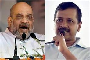 shah accepts kejriwal s challenge reveals poll by sending 8 mps to schools