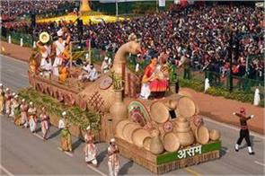 assam receives best tableau award in republic day parade
