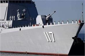 chinese navy launches fourth generation destroyer vessel