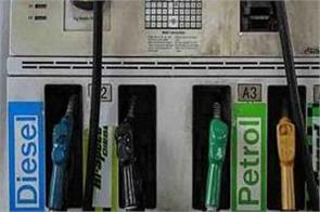 petrol and diesel became cheaper for the fifth consecutive day
