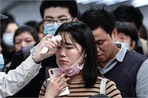 china corona virus snakes huawei wuhan city