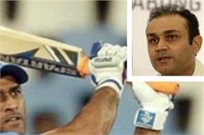 virender sehwag said on removing dhoni from bcci contract corrected if