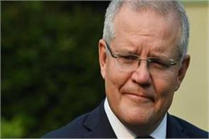 australian pm cancels visit to india know why