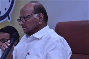 people of minority community wanted to keep bjp out of power sharad pawar
