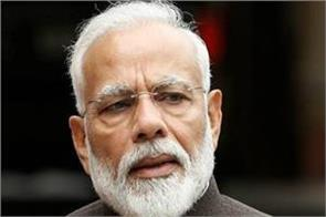 india is developing rapidly unrest is spreading due to vested interests pm